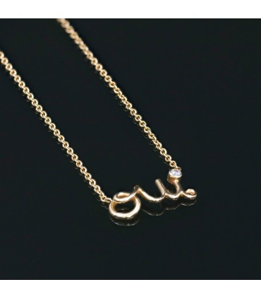 Dior Oui diamond and gold necklace